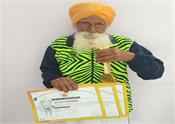 inder singh medal 89 years malout