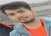 abohar police suicide
