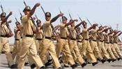 chandigarh police recruitment 2021