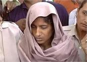 shabnam case hanged mathura jail