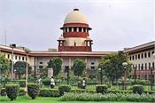 supreme court coronavirus notice national plan
