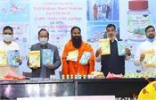 patanjali coronil ramdev who indian medical association