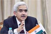 rbi governor shaktikant expresses concern over cryptocurrency