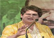 priyanka gandhi in muzaffarpur kisan panchayat