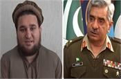 officers responsible for ehsanullahs escape already taken to task dg ispr