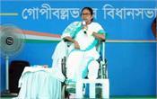 mamata banerjee narendra modi central government lies bjp