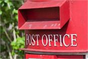 tds be deducted on cash withdrawals from post office schemes