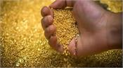 gold falls below rs 45 000