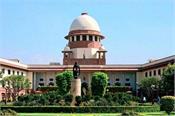 supreme court election bond petition dismissed