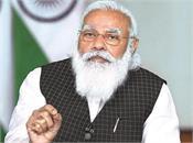 narendra modi mann ki baat farmers agriculture sector