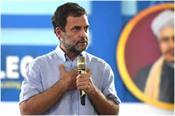 former kerala mp joyce george misogynistic comment on rahul gandhi