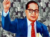 march 31 is dr historical relationship with bhimrao ambedkar