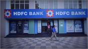 hdfc bank special fixed deposit scheme