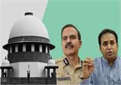 param bir singh supreme court against anil desmukh