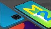 cheaper samsung s 48 megapixel smartphone