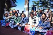 himachal pradesh congress mla vidhan sabha dharna
