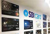 get 10  flat cashback on train ticket booking  learn about sbi card features