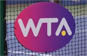 wta is returning to its old ranking