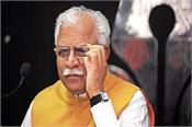 big news khattar orders night curfew in haryana
