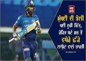 mumbai  s second win came as rohit became the highest scoring indian