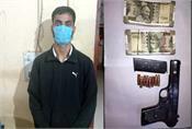 isjk terrorists arrested by jammu police