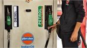 petrol diesel prices down