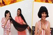 gujarat girl world long hair cutting