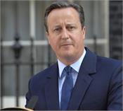 britain  former pm david cameron  lobbying scams