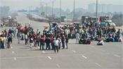 farmers blocked the kmp expressway