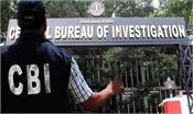 sc asks cbi to probe role of cops in isro spy case