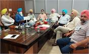 agriculture technocrats  musli  agtech  state level meeting