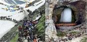 amarnath yatra  online registration of pilgrims to begin from april 15