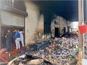 burning factory  plastic  leather complex jalandhar