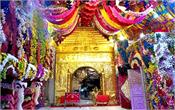 devotees arrive at mata vaishno devi temple