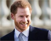 prince harry marriage punjab lawyer high court