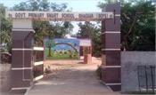flood of development works in village bhagsar    beautiful village