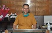 ghanshyam thori jalandhar