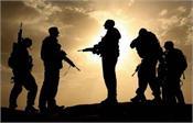 britain  afghanistan  military withdrawal