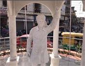 shaheed a azam bhagat singh