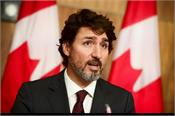 justin trudeau corona virus third movement