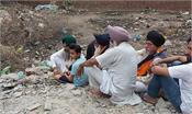 gutka sahib  sacrilege  protest
