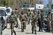 jammu and kashmir kupwara security forces three terrorists arrested