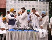 manpreet badal  congress  aam aadmi party