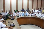 ahratis cancelled strike