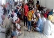 day of baisakhi  sri muktsar sahib  gurdwara