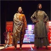 new picture kashmir fashion show
