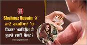 learn from shahnaz husain what is the best perfume for you in summer