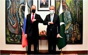 qureshi and lavrov review cooperation on defense and counter terrorism issues