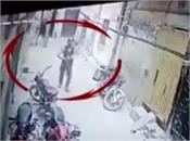 lahore  pubg   teens  family members  shot dead