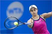 ashleigh barty  miami open tennis tournament  final